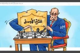 سوتشي وسيلة روسيا لانتزاع «شرعية لاحتلالها» …من السوريين