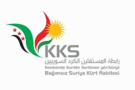 من موقع رووداو: تقرير حول رابطة المستقلين الكرد السوريين في مؤتمرها التأسيسي بمدينة أورفا