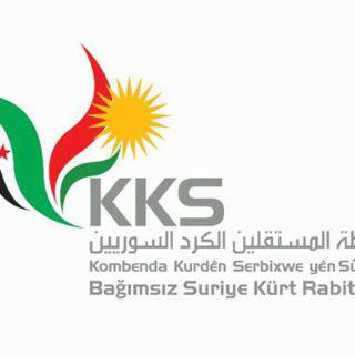 تعريف بمكتب رابطة المستقلين الكرد السوريين في عفرين