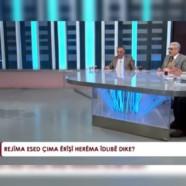 قيادة رابطة المستقلين الكورد السوريين تناقش اخر التطورات في إدلب.