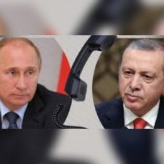 ما مضمون الاتصال الهاتفي بين الرئيس التركي رجب طيب أردوغان نظيره الروسي؟