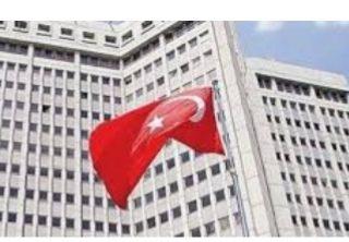بيان من وزارة الدفاع التركية