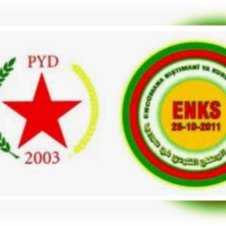 هل يلتقي المجلس الوطني الكردي مع بي واي دي على حساب تركيا؟
