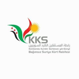 وفد من رابطة المستقلين الكورد السوريين يشارك في ورشة عمل حول الحوار بين ENKS و pyd.