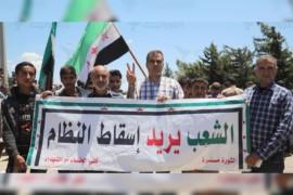 بيان تظاهرات في يوم طوفان العودة للمهجرين قسرا إلى ديارهم.