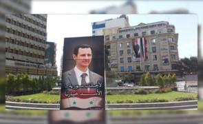 مصدر خاص: الأسد يأمر بتجميد أموال تجار موالين له في دولة خليجية