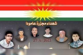 الذكرى السنوية للمجزرة التي أرتكبتها ميليشا ypk, pyd في عامودا.