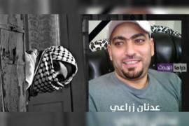 من بقعة ضوء إلى ضحايا قيصر .. عدنان الزراعي شـ.هيداً في معتـقلات الأسد