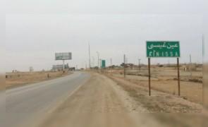 عملية عسكرية شمال شرق سوريا مرتقبة في الأفق