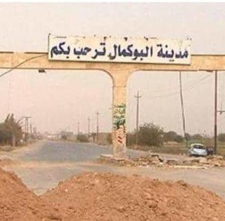 """ميليشيات """"حزب الله"""" تعتقل مسؤول نظام الأسد  عن معبر """"البوكمال"""" الحدودي."""