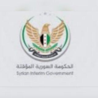 تقرير من الحكومة السورية المؤقتة حول انتهاكات ميليشات YPG والأسد.