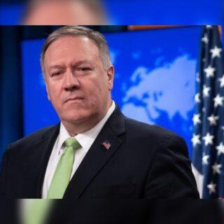 وزارة الخارجية الأمريكيةمكتب المتحدثة الرسمية (بيان لوزير الخارجية مايكل ر. بومبيو)