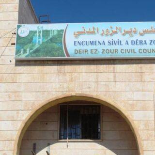 """مصابون بهجوم على حافلة لموظفين في """"مجلس دير الزور المدني"""""""