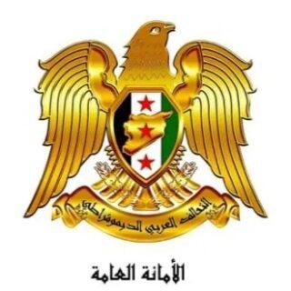 الأمانة العامة للتحالف العربي الديموقراطي تعقد اجتماعها الدوري الأول